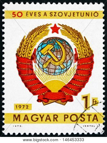 HUNGARY - CIRCA 1972: a stamp printed in Hungary shows Arms of Soviet Union 50th Anniversary of Soviet Union circa 1972