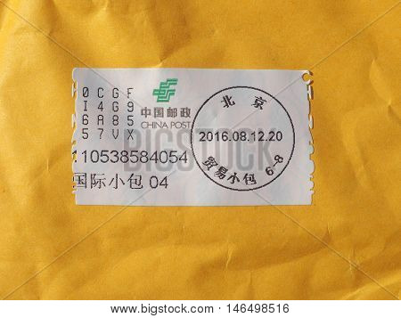 BEIJING CHINA - CIRCA SEPTEMBER 2016: Chinese postage meter on a small packet