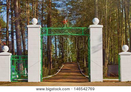 Entrance to the Fraternal Cemetery Daugavpils Latvia