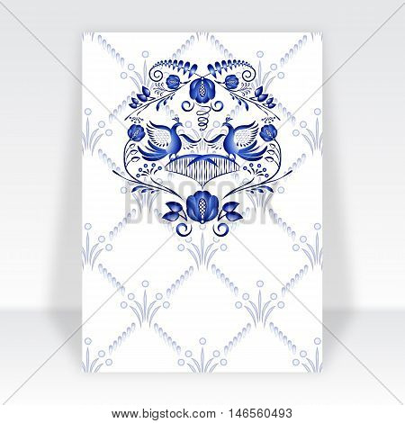 Template greeting card with blue pattern in gzhel style. Imitation Eastern painting on porcelain. Vector illustration