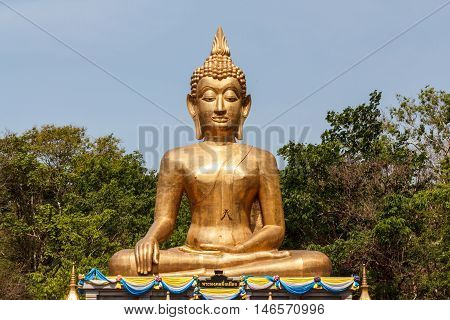 The most beautiful golden Buddha in Thailand.