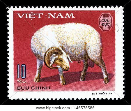 Vietnam - Circa 1979