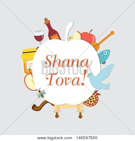 Set icons on the Jewish New Year Rosh Hashanah Shana Tova. Rosh Hashanah frame for text. Greeting card for the Jewish New Year. Rosh Hashanah greeting card. Vector illustration.