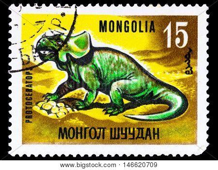 Mongolia - Circa 1967