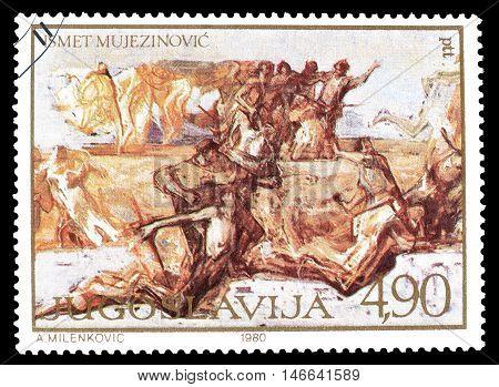 YUGOSLAVIA - CIRCA 1980 : Cancelled postage stamp printed by Yugoslavia, that shows painting by Ismet Mujazinović.