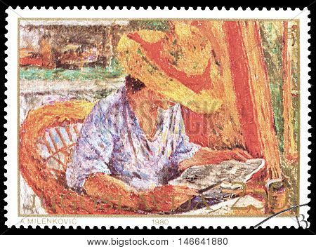 YUGOSLAVIA - CIRCA 1980 : Cancelled postage stamp printed by Yugoslavia, that shows painting by Stojan Aralica.