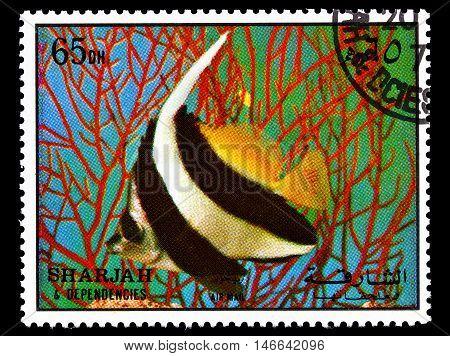 Sharjah - Circa 1972