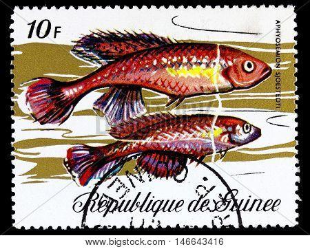 Guinea - Circa 1971