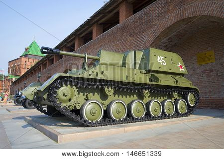 NIZHNIY NOVGOROD, RUSSIA - AUGUST 27, 2015: Self-propelled artillery SU-76 in the exposition of military equipment in Nizhny Novgorod Kremlin