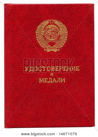 Certificate To The Medal