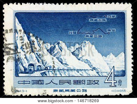 China - Circa 1956
