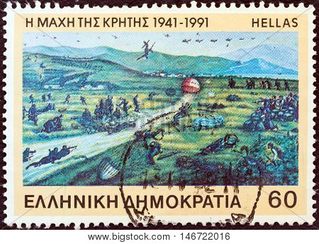 GREECE - CIRCA 1991: A stamp printed in Greece issued for the 50th anniversary of Battle for Crete shows a battle scene (Ioannis Anousakis), circa 1991.