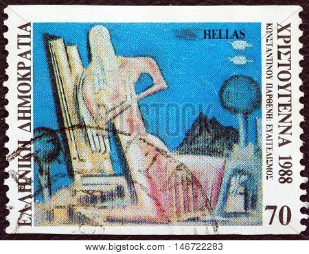 GREECE - CIRCA 1988: A stamp printed in Greece from the