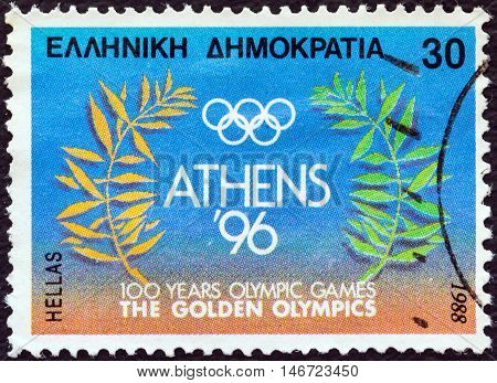 GREECE - CIRCA 1988: A stamp printed in Greece issued for Athens candidacy of 1996 summer Olympic games shows olive branches, circa 1988.