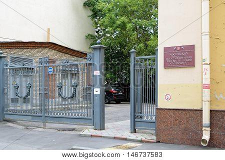 Moscow, Russia - July 14, 2016: Entrance to the Moscow State Linguistic University (MSLU MGLU) (address: Ostozhenka street, 38)