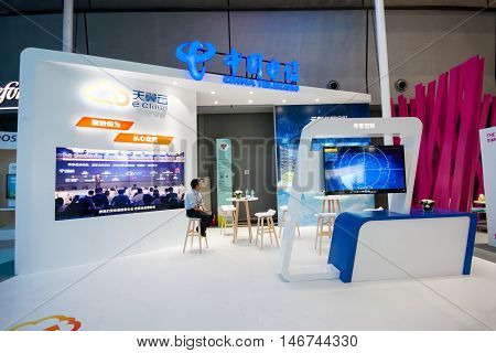 SHANGHAI CHINA - SEPTEMBER 2 2016: Booth of China Telecom company at Connect 2016 information technology conference and exhibition in Shanghai China on September 2 2016.