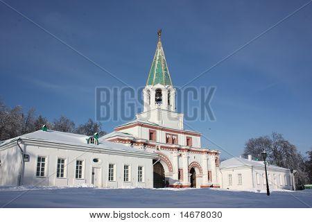 Moscow. Museum - estate Kolomenskoe. Front gates.