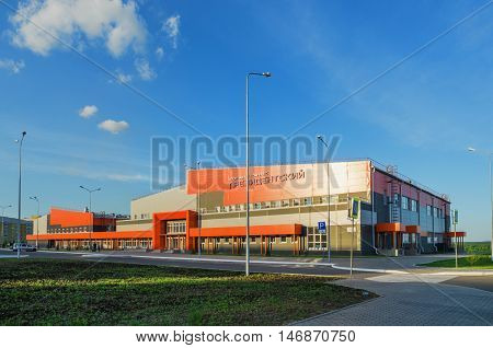 NIZHNY TAGIL RUSSIA - MAY 28 2016: Sports complex