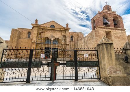 Cathedral of Santa María la Menor in the Colonial Zone of Santo Domingo Dominican Republic - dedicated to St. Mary of the Incarnation. It is the oldest cathedral in the Americas completed in 1540.