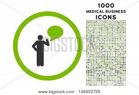 Person Idea rounded glyph bicolor icon with 1000 medical business icons. Set style is flat pictograms, eco green and gray colors, white background.