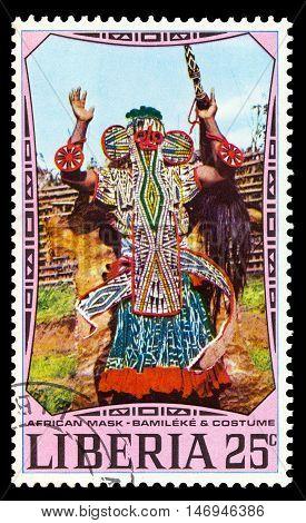Liberia - Circa 1977