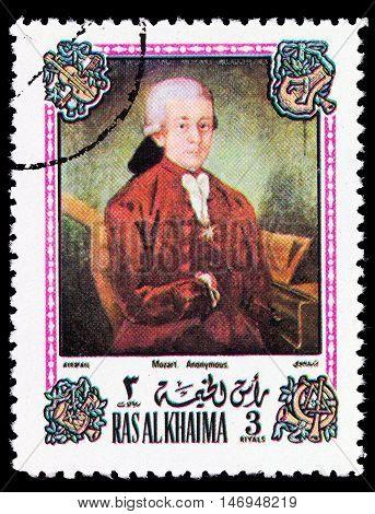 Ras Al Khaima - Circa 1972
