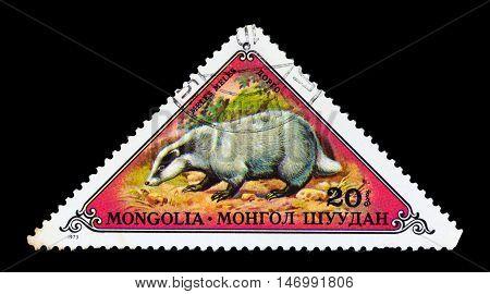 Mongolia - Circa 1973