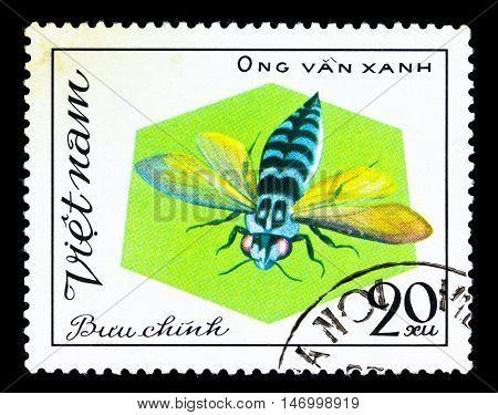 Vietnam - Circa 1982
