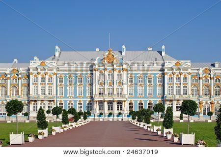 The Catherine Palace Is The Baroque Style, Tsarskoye Selo (pushkin).