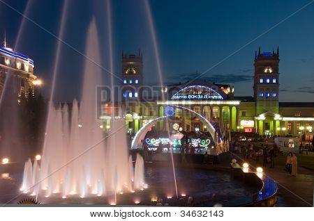 Night View Of Terminal South Station. Kharkov - City Of Euro-2012, Ukraine.