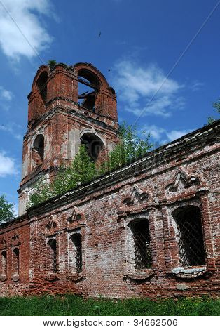 Part Of Half-ruined Medieval Orthodox Church