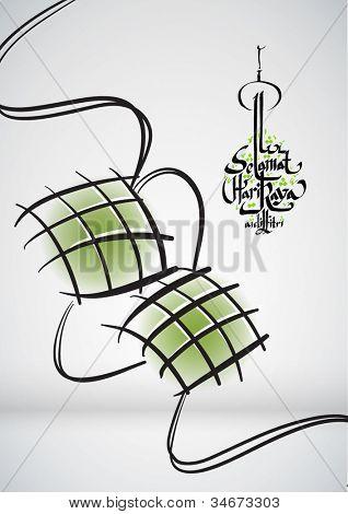 Vector Muslim Ketupat Drawing Translation: Peaceful Celebration of Eid ul-Fitr, The Muslim Festival that Marks The End of Ramadan.