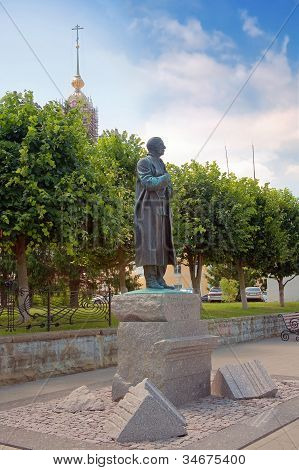 Monument Rachmaninoff