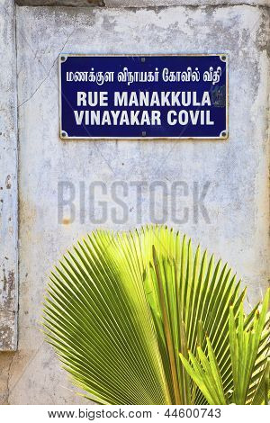 Rue Manakkula Vinayakar Covil Pondicherry