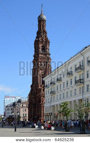 Kazan, Bauman Street, Campanile Church Of The Epiphany
