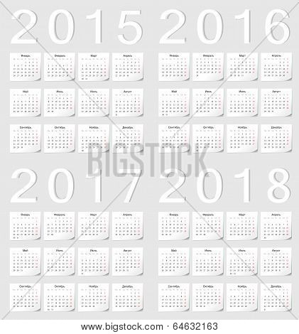 Set Of Russian 2015, 2016, 2017, 2018 Calendars