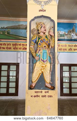 Ancient Epic Hero Karna In Bharat Mandir