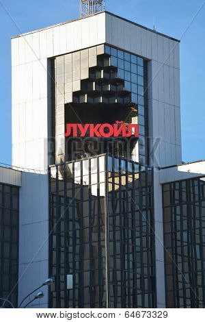 MOSCOW, RUSSIA - MARCH 9, 2014: Headquarter of the Lukoil company in Moscow. Lukoil has the world largest proved stocks of oil among the private oil and gas companies