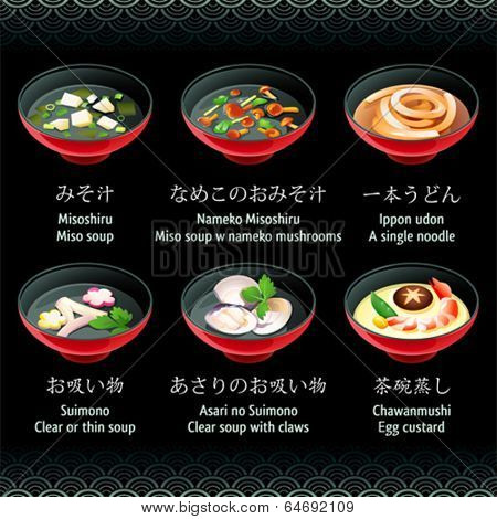 Typical japanese soup for sushi restaurant menu
