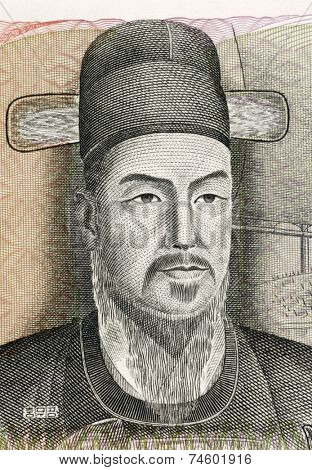 SOUTH KOREA - CIRCA 1973: Yi Sun-sin (1545-1598) on 500 Won 1973 Banknote from South Korea. Korean naval commander.