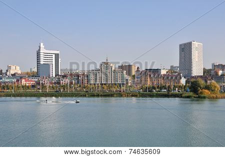 Kazan, Russian Federation - September 25:View of the Lower Lake Kaban, Marcel Salimzhanova street.