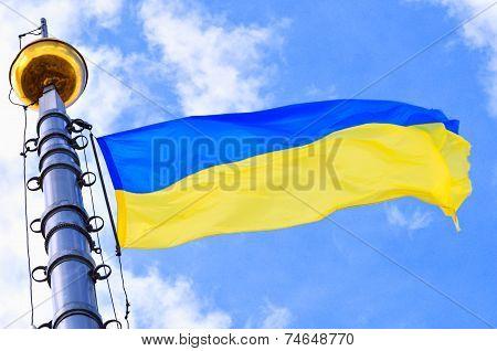 Ukrainian Flag Blowing In The Wind