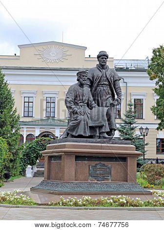 Monument To The Architect Of The Kazan Kremlin