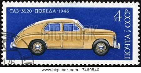 Car Postage Stamp.