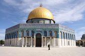Dome Of The Rock. Jerusalem