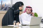 foto of hijabs  - Business Meeting in office  - JPG