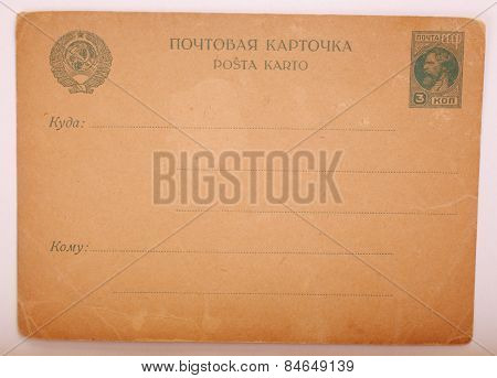Moscow, USSR - CIRCA 1932: Postcard printed in Moscow shows an image of a pure form of an open lette
