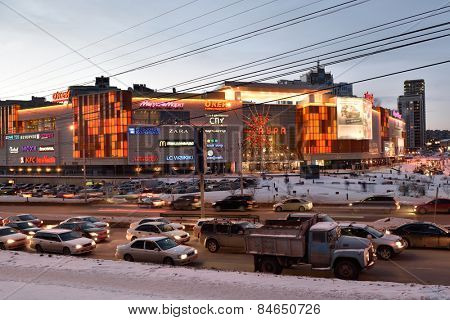 NOVOSIBIRSK, RUSSIA - JANUARY 10, 2015: Shopping mall Aura in winter. Opened in 2011, Aura has total area about 150,000 sq. meters with about 60,000 sq. meters for rent
