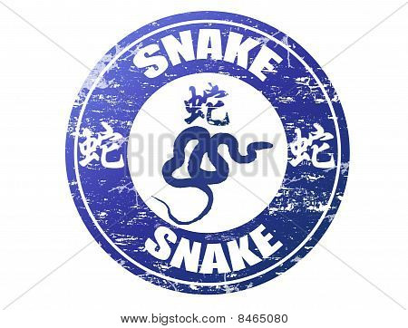 Snake  Chinese Zodiac Stamp