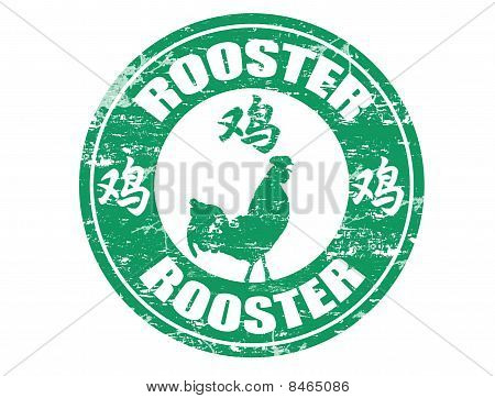 Rooster  Chinese Zodiac Stamp